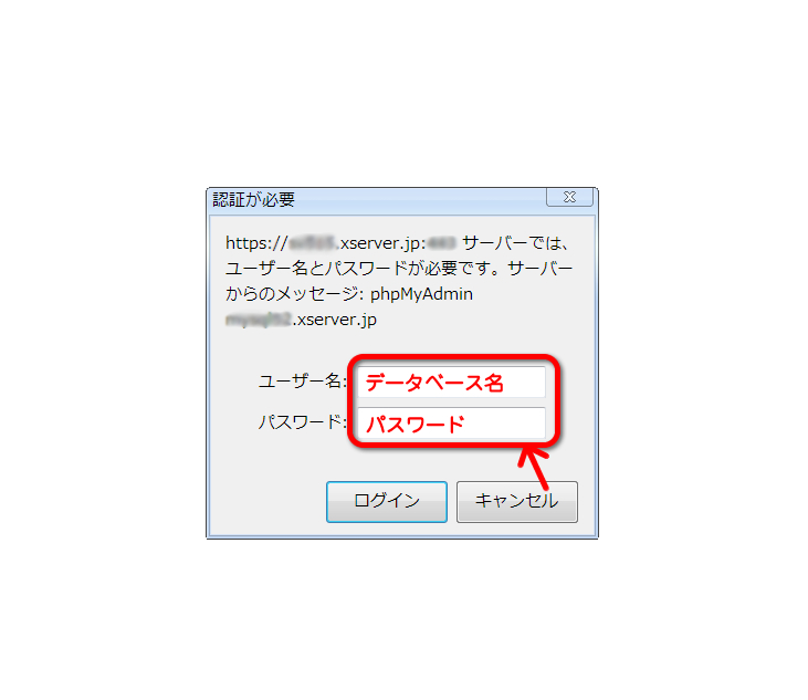 【wordpress】大量のコメントを一気に削除する方法(Xサーバー編)2