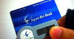 【Yahooオークション】ヤフオクでジャパンネット銀行登録エラー