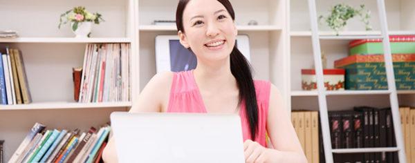 ブログが続かない人の共通点とブログを楽しむ方法