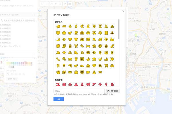 googlemap12