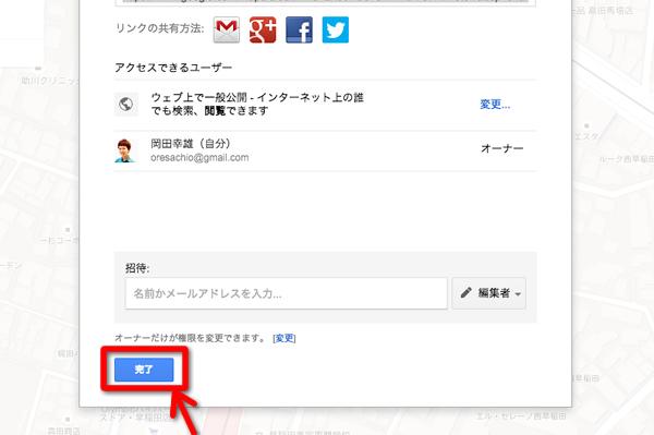googlemap24