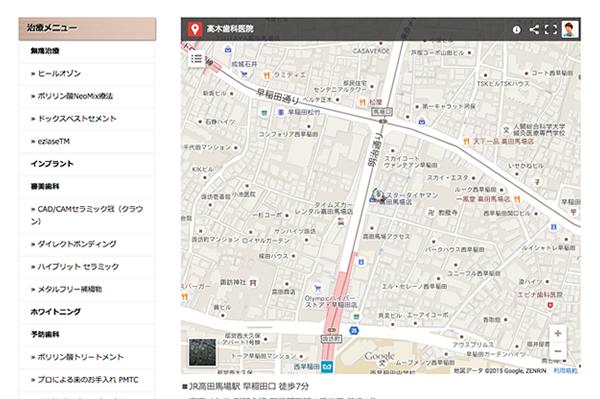 googlemap26