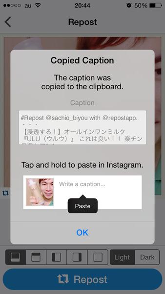 【Instagram】インスタグラムでリツイートする方法(アプリ)