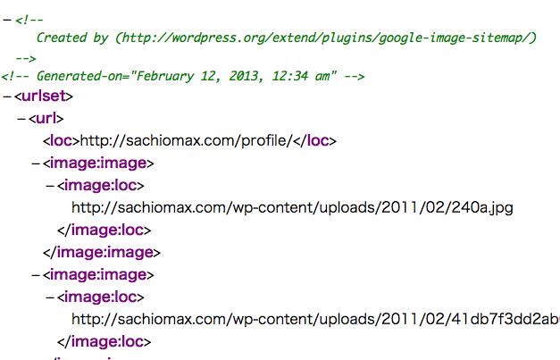 wordpress 画像サイトマップ プラグインは 更新 再送信が必要 さち
