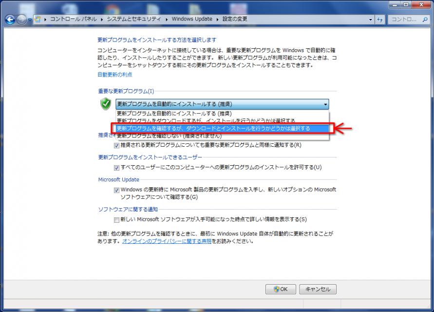 【Windows10】自動Updateを 無効にする方法
