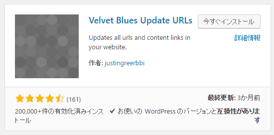 Velvet_Blues_Update_URLs_02
