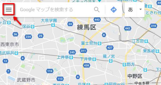 【GoogleMaps】投稿した口コミを削除・編集する方法01