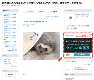 【WordPress】「趣味」があるなら「ブログ」をやるべき理由4つ02