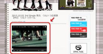 【YouTube】埋め込みコードによる再生はカウントされない!?