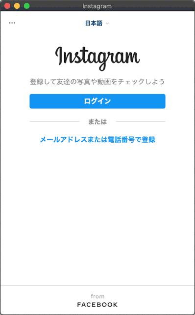 【Chrome】パソコンからinstagramに簡単に投稿できる拡張機能(無料)-04