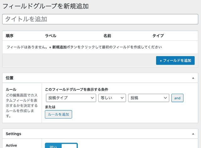 【WordPress】参考元でドロップダウンメニューの項目を変更する方法-02